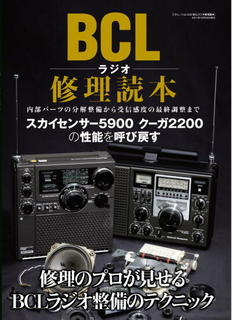 BCL22005980.jpg