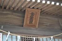 DSC_0661okumusashi.jpg