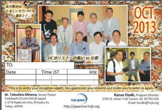 HCJB201310.jpg