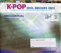 KBS2012Cal02.jpg